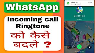 Download How to change Whatsapp ringtone Video