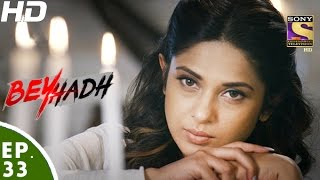 Download Beyhadh - बेहद - Episode 33 - 24th November, 2016 Video