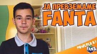 Download SI JA ZEMAVME FANTA!! Video