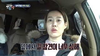 Download 배우 원기준의 매니저로 아내 선영이 나섰다?! 그리고 시작된 부부싸움?? (불안) l 아빠본색 126회 Video