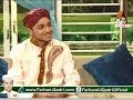 Download Farhan Ali Qadri Live Morning with Farah Atv - 7July 2014 [Complete Program] Video