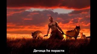 Download Ишла су два брата - руска песма, превод на српски Video