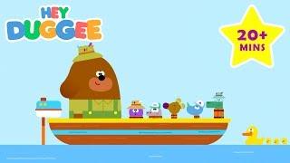 Download Splash! Splash! Splash! - Duggee's Best Bits - Hey Duggee Video