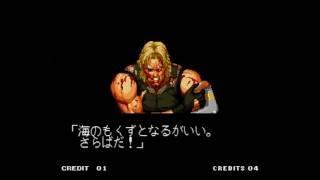Download ルガール・バーンシュタイン入門 Video