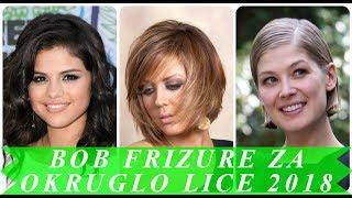 Download Moderne paz frizure za okruglo lice 2018 Video