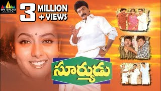 Download Suryudu Telugu Full Movie | Rajasekhar, Soundarya | Sri Balaji Video Video
