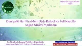 Download Marhoom Sajjad Nizami Naat Duniya Ki Har Fiza Mein Ujala Rasool Ka Full Naat Sajjad Nizami Video