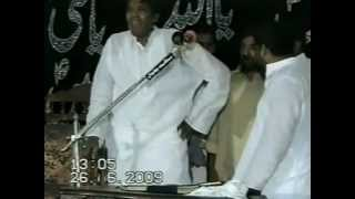 Download Zakir Malik Mukhtar Khokhar Qasida o Musaib Bibi FATIMA (S.A) - Great Majlis Video