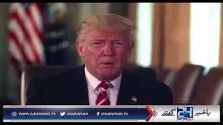 Download Trump breaks White House Eid dinner tradition Video