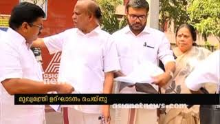 Download No rail coach factory in Palakkad, Kerala MPs protest at Rail Bhavan in Delhi Video