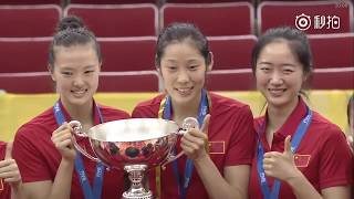 Download [Highlight]″ China Team ″[2017 Volleyball Women's World Grand Champions Cup] Video