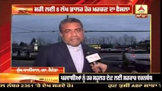 Download ABP Sanjha Live TV Video