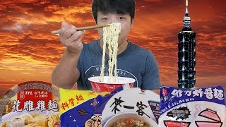 Download 8 BEST Taiwanese Instant Ramen Noodles Video