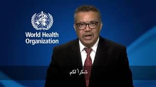 Download يوم الصحة العالمي، 7 نيسان/ أبريل 2018 الدكتور تيدروس أدهانوم غيبريسوس Video