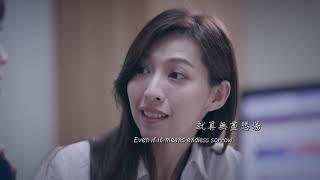 Download 臺北市職業災害服務MV「肩膀」完整版 Video