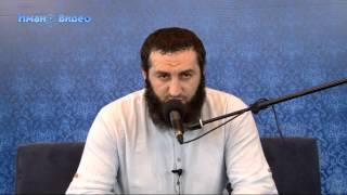 Download Абу Зейд — «Разъяснение хадисов», урок 1 Video