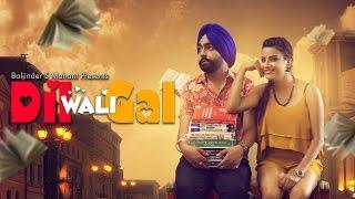 Download Dil Wali Gal (HD) | Ammy Virk, Jyotii Sethi, Harinder Bhullar | Latest Punjabi Movies 2016 Video
