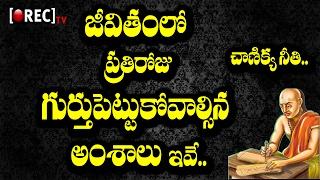Telugu Best Quotes Neethi Vakyalu Inspirational Quotes In Telugu