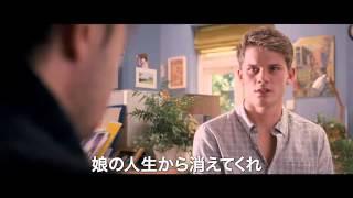 Download 映画「17歳のエンディングノート」予告編 Video