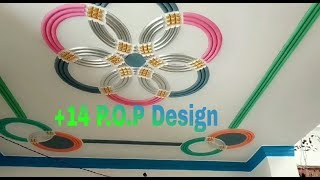 Download Santosh Rajbhar P.O.P Master-Latest colour P.O.P design- Roof fan box colourful P.O.P design#21 Video