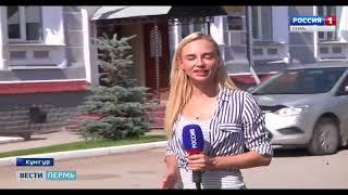 Download Кунгурскому машиностроительному заводу исполнилось 140 лет Video