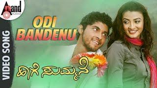 Buguri, Kannada heart touching dialog Free Download Video MP4 3GP