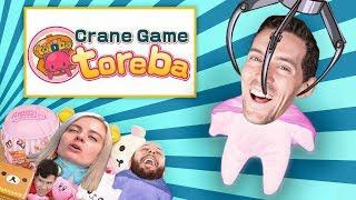 Download CRANE AND GAIN - Toreba Crane Gameplay Video