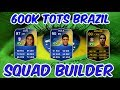Download FIFA 14 (FUT 14) 600K TOTS Brazilian Squad Builder ft TOTS Hulk TOTS Filipe Luis IF Jadson Video