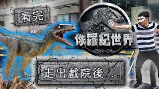 Download 看完【侏羅紀世界】走出戲院後 男子居然成功馴服恐龍了 Video