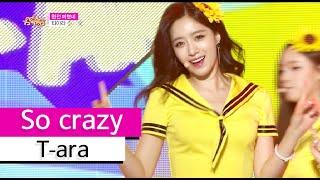 Download [HOT] T-ara - So crazy, 티아라 - 완전 미쳤네, Show Music core 20150822 Video