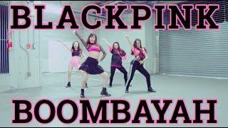 Download BLACKPINK/BOOMBAYAH ♪踊ってみた♪ CoverDance 블랙핑크【ダンスサークルMAGNET】 Video