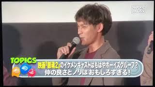 Download 『銀魂2 男祭り』(2018/09/16)テレビ東京 JAPAN COUNTDOWN Video