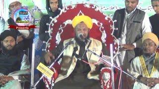 Download Allama Ahmed Naqshbandi new bayan Part-4 Video
