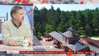Download Збагачення Ляшка: Чорновіл не вірить в юридичну перспективу справи Video