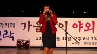 Download 5 하모니카 독주 창부타령 C 안동역에서 EM Video