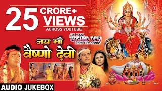 Download Jai Maa Vaishno Devi Hindi Movie Songs I Full Audio Songs Juke Box Video