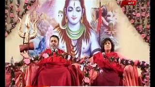 शिव योग- श्री विद्या साधना का