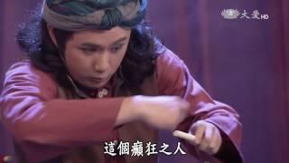 Download 【菩提禪心】20170116 - 高僧傳 - 鳩摩羅什 - 第11集 Video