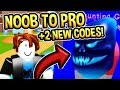 Download NOOB TO PRO WITH BEST PET - MAGNET SIMULATOR - Roblox Video