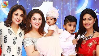 Download Sridevi's daughter's 1st Birthday Celebrations with Aishwarya Rajinikanth, Sneha | Family Event Video