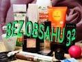 Download Bez obsahu 32 Video
