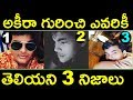 Download Similarities Between Akira Nandan and Pawan Kalyan | Akira Nandan Real Behaviour | Tollywood Nagar Video
