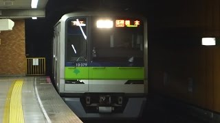 Download 【FHD】都営新宿線 新宿三丁目駅にて(At Shinjuku-sanchome Station on the Toei Shinjuku Line) Video