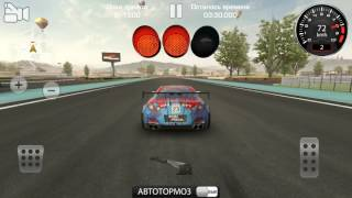 Download CarX Drift Racing. Atlas GT PRIME Video