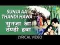 Download Sunja Aa Thandi Hawa with lyrics   सुन जा ऐ ठंडी हवा गाने के बोल   Haathi Mere Sathi   Rakesh/Tanuja Video