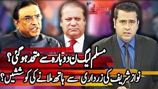 Download Takrar with Imran Khan - 22 November 2017 | Express News Video