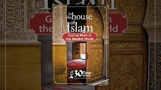 Download In The House Of Islam Video