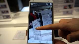 Download LG G Pro 2 UX (Korean) Video