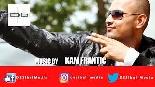Download Main Nee Peenda - Garry Sandhu FULL VIDEO HIGH QUALITY HD Video