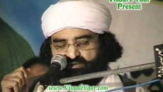 Download URDU NAAT(Ye Wo Sach Hai)PIR NASEER-UD-DIN-NASEER R A.BY Visaal Video